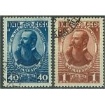 Sovjet 1325-1326 stämplade