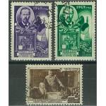 Sovjet 1345-1347 stämplade