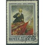 Sovjet 1664 stämplat