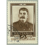 Sovjet 1701C stämplat