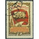 Sovjet 1737 stämplat
