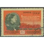 Sovjet 1740 stämplat