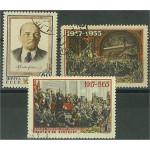 Sovjet 1786-1788 stämplade