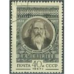 Sovjet 1915 stämplat