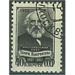 Sovjet 2059 stämplat