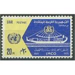 Egypten 966 **