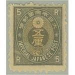 Japan 40a *