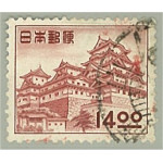 Japan 534 stämplat