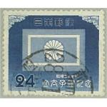 Japan 610 stämplat