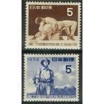 Japan 606-607 **