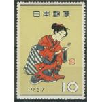 Japan 673 **