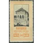 Rumänien 203 *