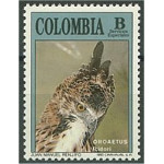 Colombia 1858 **