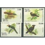 Sri Lanka 1033-1036 **