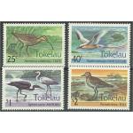 Tokelau 196-199 **
