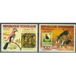 Togo 1322-1323 **