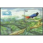 Papua New Guinea block 5 **