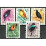Papua New Guinea 663-667 I **