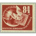 DDR 260 **