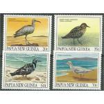 Papua New Guinea 623-626 **