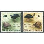 Papua New Guinea 620-621 **