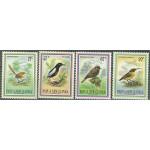 Papua New Guinea 681-684 **