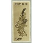 Japan 428 **