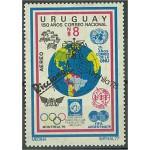 Uruguay 1507 **