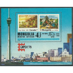 Mongoliet block 54 **