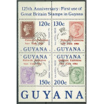 Guyana 1257-1260 **