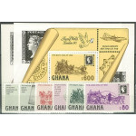 Ghana 1374-1379 + block 155-156 **