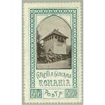 Rumänien 202 *