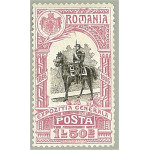 Rumänien 205 *