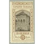 Rumänien 204 *