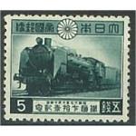 Japan 333 *