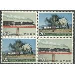 Japan 1234-1235 ** 4-block