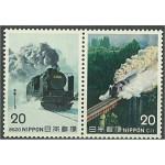 Japan 1245-1246 ** par