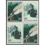 Japan 1245-1246 ** 4-block