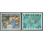 Luxemburg 1199-1200 **