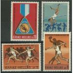 Grekland 1006-1009 **