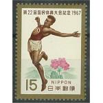 Japan 975 **
