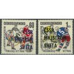 Tjeckoslovakien 2084-2085 **