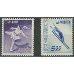 Japan 432-433 *