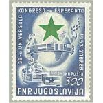 Jugoslavien 730 **
