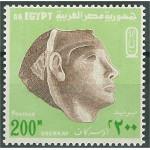 Egypten 1107 **