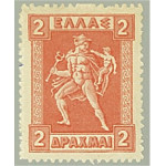 Grekland 203 *