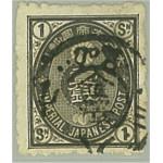 Japan 41 stämplat