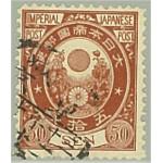 Japan 67 stämplat