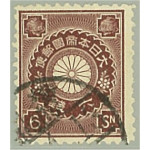 Japan 96 stämplat