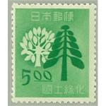 Japan 440 *